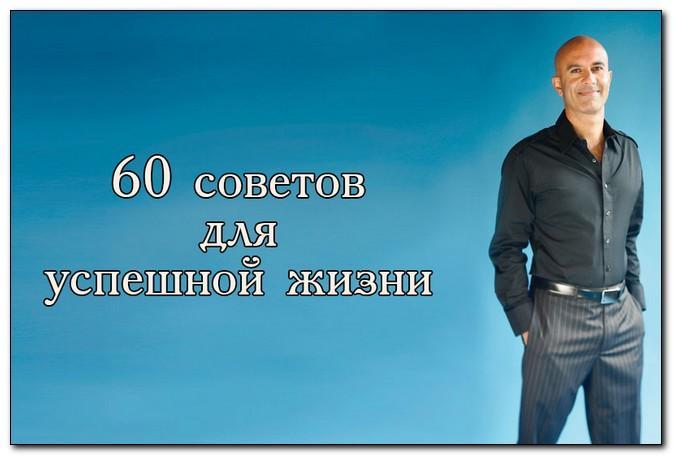 Kb0kc2KHQoM (673x456, 31Kb)