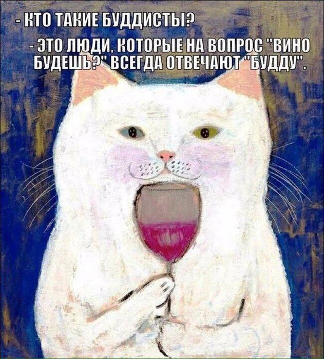 0f011232d885353e592ac8a06bb04de1--cats-smile (631x700, 513Kb)