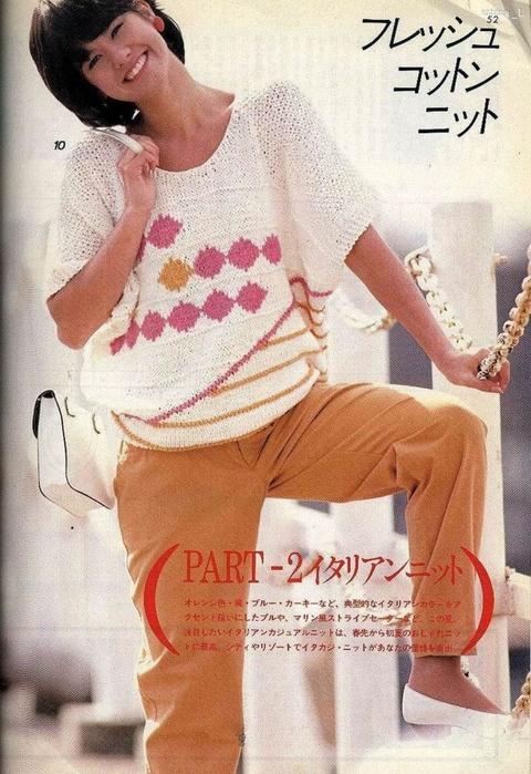 Летний пуловер связанный спицами со схемой вязания/3071837_50_1_ (480x700, 285Kb)