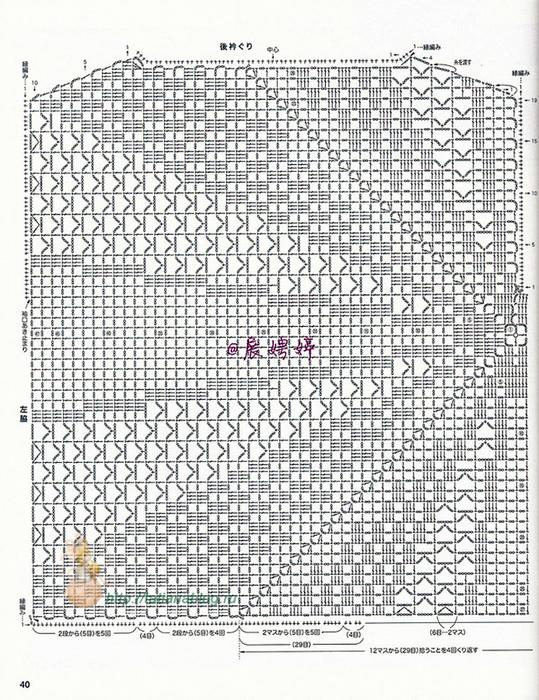 40 (539x700, 571Kb)