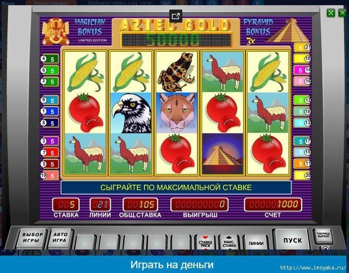 zoloto-atstekov-kazino-video