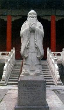 Конфуций — идеолог Древнего и современного Китая