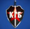 0 - КГБ (100x97, 11Kb)
