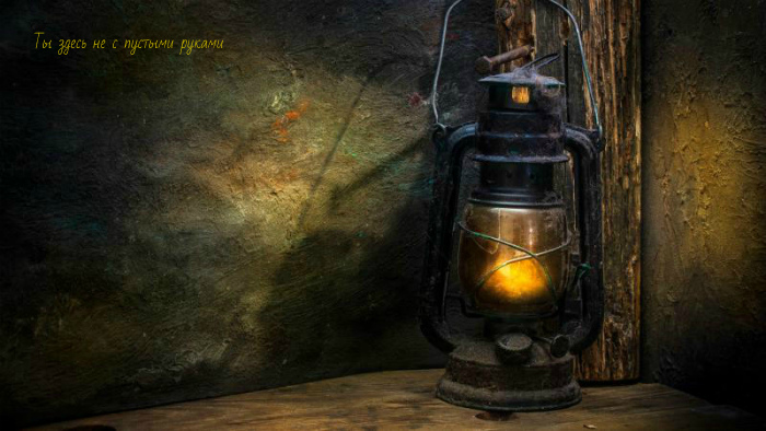 the_lantern_gvozdy_fonary_drevnosty (700x394, 136Kb)