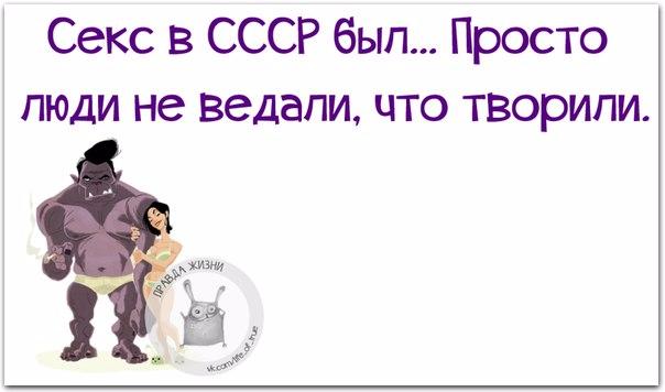1467144972_frazki-4 (604x356, 112Kb)