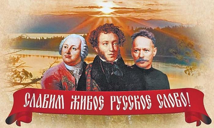 Как хотели сделать проще русский язык