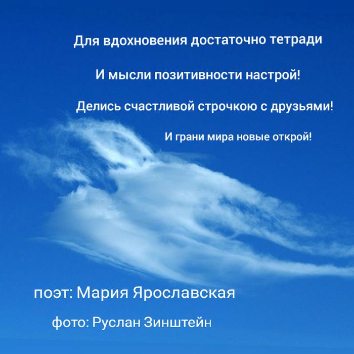 PhotoTextBlend1503763089667 (700x700, 383Kb)