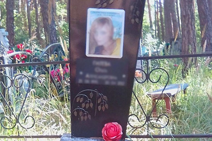 Зачем жители Кургана раскопали могилу 17-летней девушки и сожгли ее останки