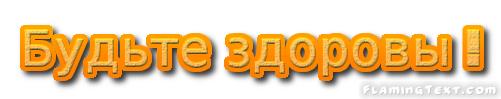 5719627_coollogo_com24603118 (501x99, 34Kb)