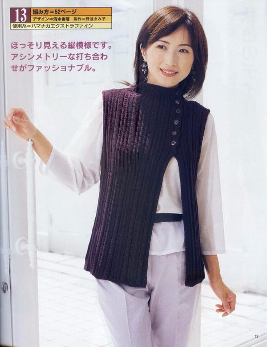 Модное вязание спицами жилетки для 130