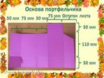 Превью РјРє (1) (480x360, 127Kb)