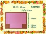Превью РјРє (3) (480x360, 119Kb)