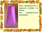 Превью РјРє (5) (480x360, 125Kb)