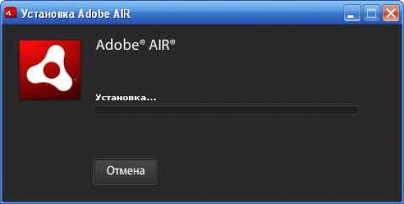 Adobe AIR 2 (568x287, 62Kb)