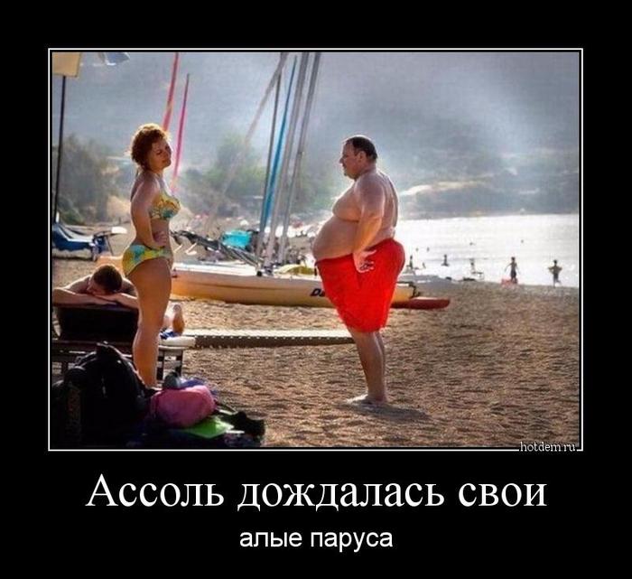 hotdem_ru_432770387380437232266 (700x641, 288Kb)