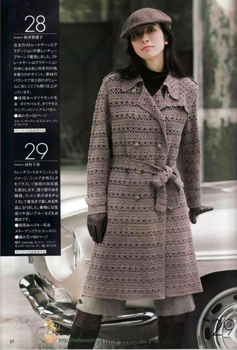 пальто связанное крючком со схемами вязания/3071837_011 (474x700, 262Kb)