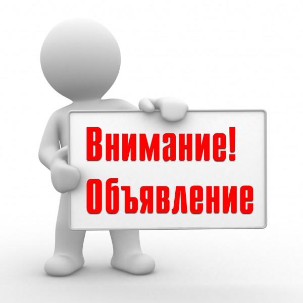 16092014_0 (600x600, 38Kb)