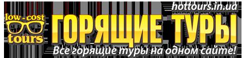 4015725_1 (491x116, 71Kb)