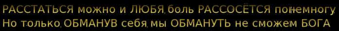 cooltext257178768206783 (700x65, 49Kb)