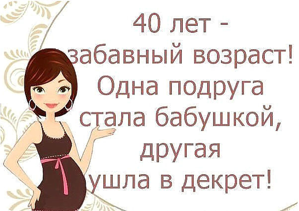 1494878_Q609 (602x425, 58Kb)