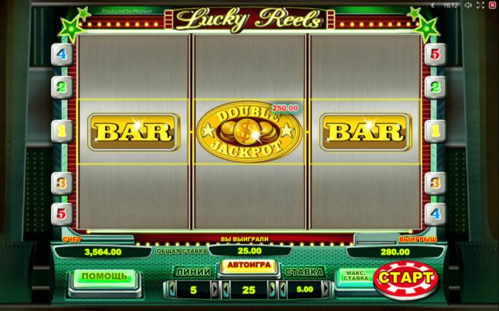 2. Lucky Reels Счастливые Барабаны (700x436, 457Kb)