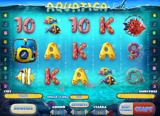 4. aquatica (624x452, 343Kb)
