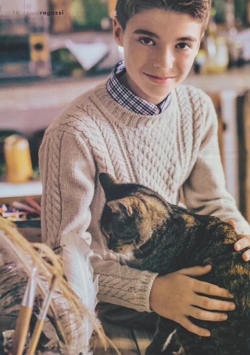 Пуловер с косами для мальчика