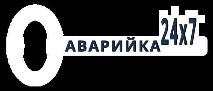 2835299_logoavariyka_png_pagespeed_ce_Q7JCNKbQop (700x301, 36Kb)
