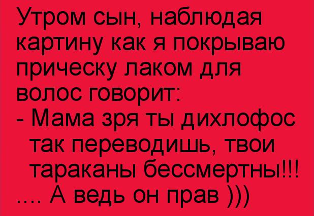 1121167_image_2 (618x426, 69Kb)
