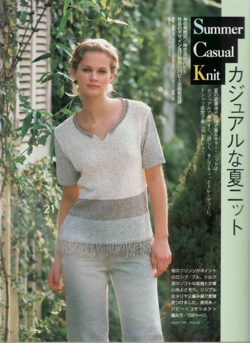 Let_s_knit_series_NV3832_sp-kr_27 (509x700, 562Kb)