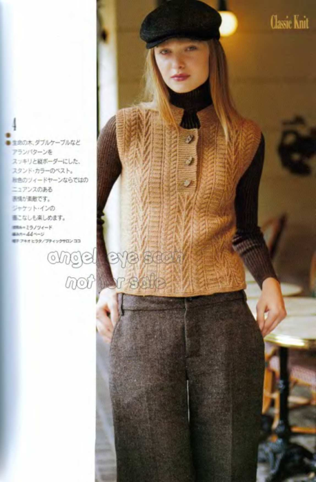 Let_s_knit_series_NV4235_2006_Europe_Knit_AW_06-07_sp-kr_05 (458x700, 394Kb)