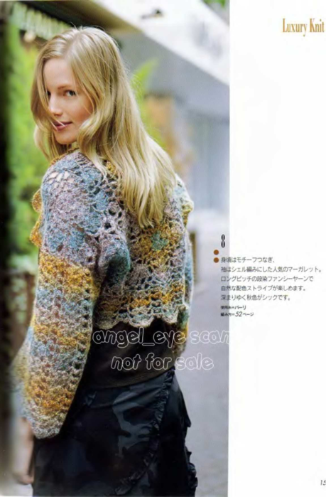 Let_s_knit_series_NV4235_2006_Europe_Knit_AW_06-07_sp-kr_10 (459x700, 399Kb)