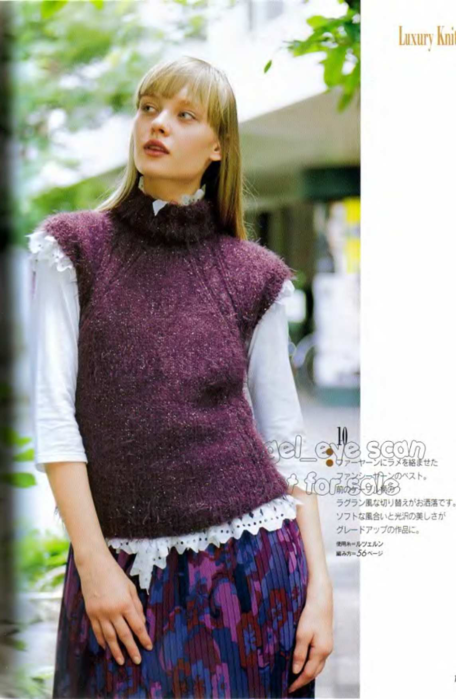 Let_s_knit_series_NV4235_2006_Europe_Knit_AW_06-07_sp-kr_12 (456x700, 434Kb)