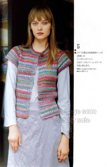 Let_s_knit_series_NV4235_2006_Europe_Knit_AW_06-07_sp-kr_18 (450x700, 335Kb)