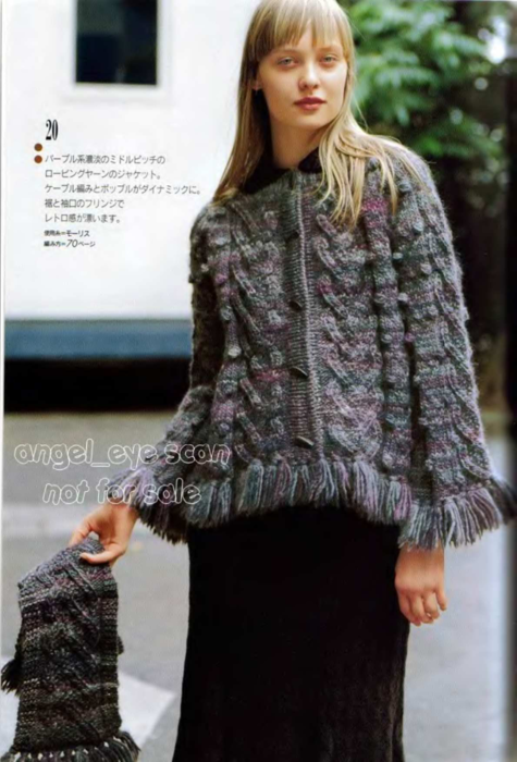 Let_s_knit_series_NV4235_2006_Europe_Knit_AW_06-07_sp-kr_24 (475x700, 459Kb)