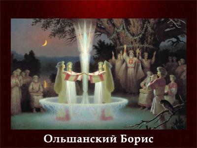 5107871_Olshanskii_Boris (400x300, 145Kb)
