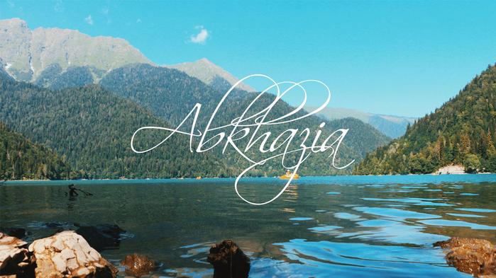 абхазия-лого (700x393, 392Kb)