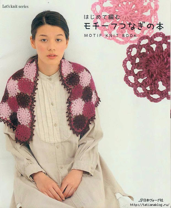 Let_s_knit_series_NV4390_2008_kr_01 (576x700, 285Kb)