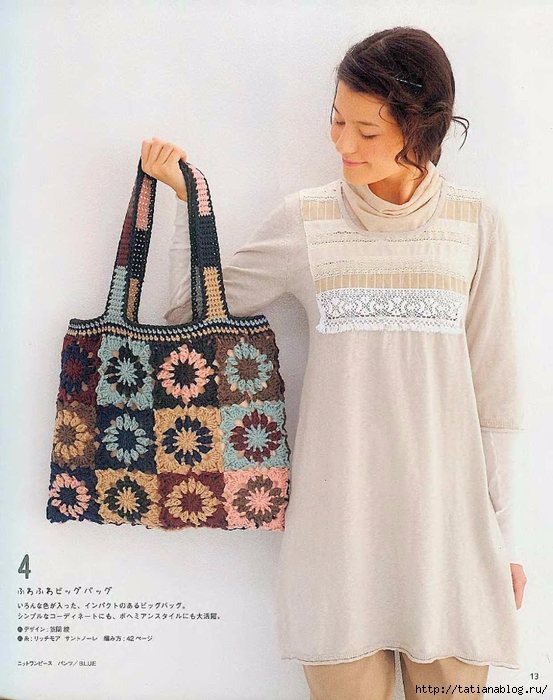 Let_s_knit_series_NV4390_2008_kr_13 (553x700, 284Kb)
