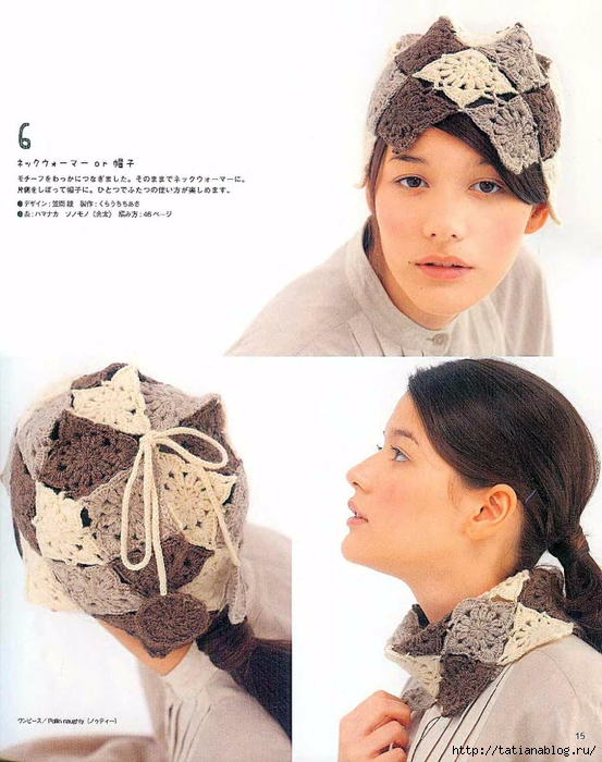 Let_s_knit_series_NV4390_2008_kr_15 (553x700, 259Kb)