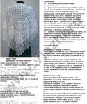 Превью D9uLKgs8U-0 (1) (583x700, 412Kb)