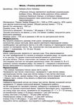 Превью KZy7LPF5V4Q (494x700, 295Kb)