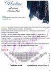 Превью Vlj5YUc-8Q4 (493x700, 296Kb)