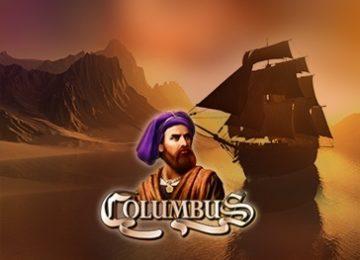 Columbus-360x260 (360x260, 14Kb)