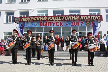 amurskiy_kadetskiy_korpus (450x300, 74Kb)