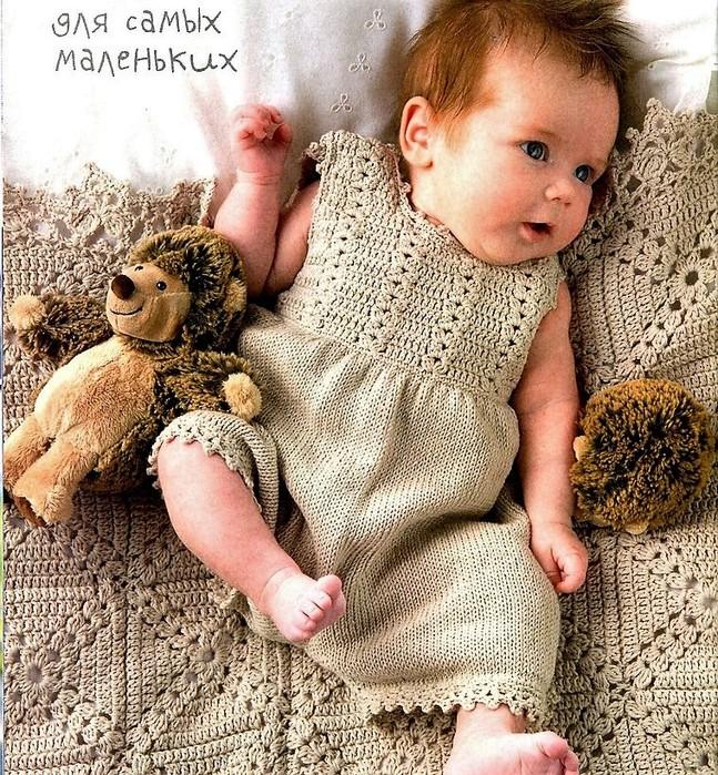 Liveinternet вязание малышам 4