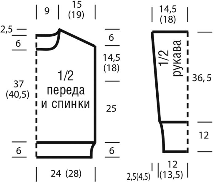 3424885_272ea420e3480e40190a1695194d06b5 (700x602, 70Kb)