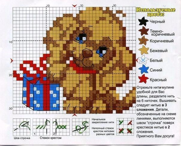 Вышивка для начинающих схемы животные 190
