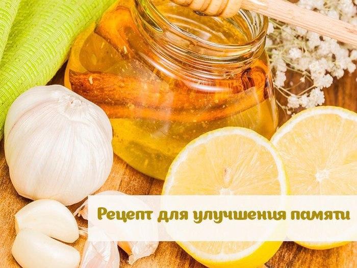 5463572_Recept_dlya_ylychsheniya_pamyati (700x525, 92Kb)