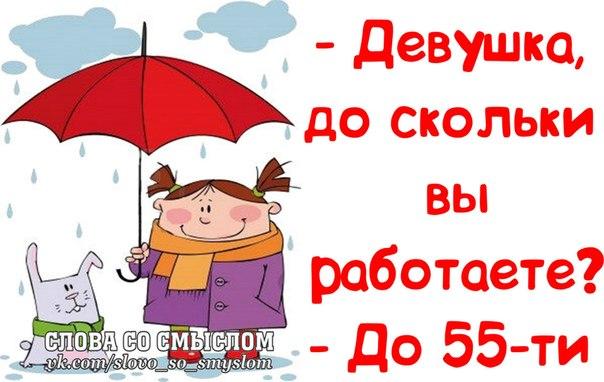 1382582401_frazochki-3 (604x382, 212Kb)